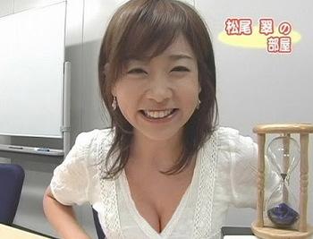 松尾翠~1.JPG